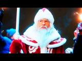 Дед Мороз. Битва Магов - Трейлер 2 (2016)