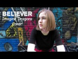 Believer - Imagine Dragons - Cover by Samantha Potter