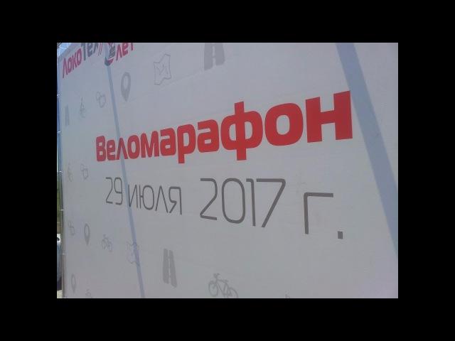 ЛокоМарафон 2017. Уссурийск-Утёсное-Будда.