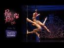 Polina Volchek Pink Puma Dimitry Politov pole dance 2016