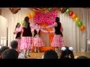 татарский танец 11 А