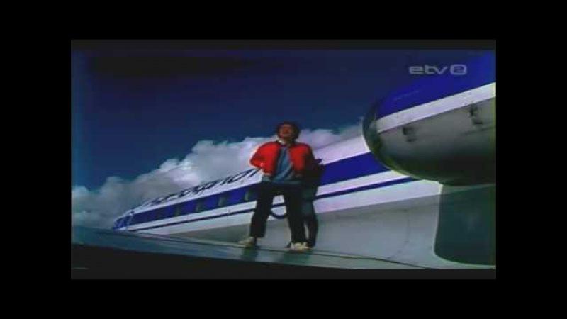 Яак Йоала Бумажный самолетик стерео