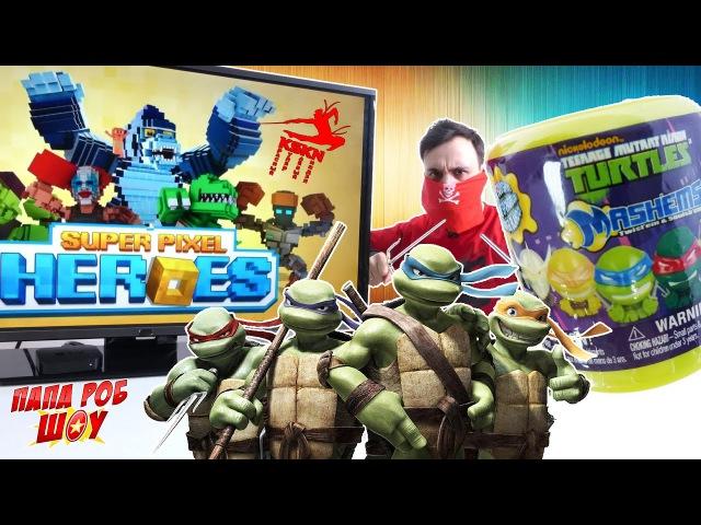Красный Супер Клевый Ниндзя и Черепашки Обзор игры Super Pixel Heroes Челлендж на Папа Р