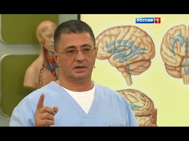 О самом главном: Китайская медицина при климаксе, опухоль мозга, алкоголизм