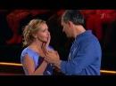 Engelbert Humperdinck - How I Love You (tańczą Tatiana Nawka i Jegor Bierojew)