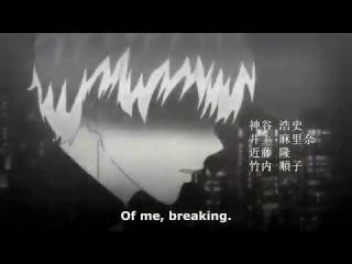 Опенинг Токийский гуль 3 сезон! -Смотреть всем!