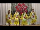 Ансамбль Капельки - Татарский шуточный танец