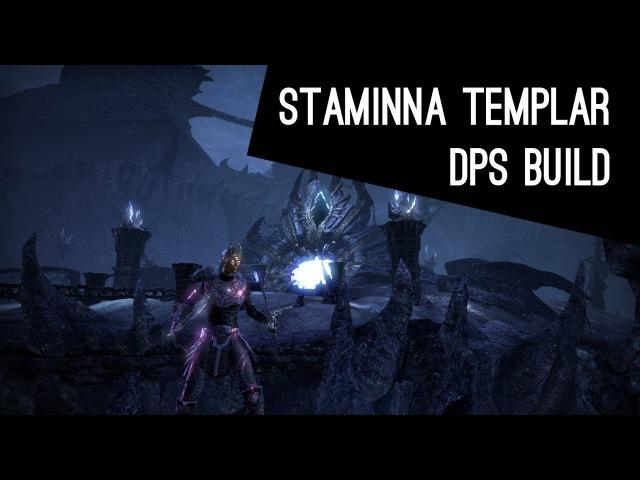 Stamina Templar DPS Build - Morrowind ESO