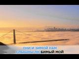 Песня о любви, Из фильма