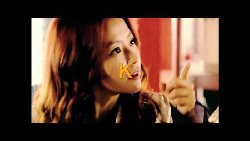 신의 FAITH MV: Choi Young/Yoo Eun-Soo || What i like about you