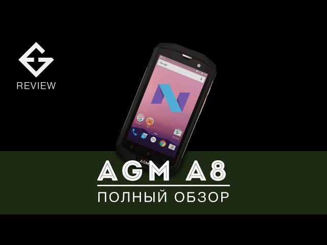 AGM A8 - обзор, проверка на воду и разбор (Impress Grip)