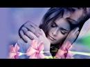 Берегите Любовь, Красивые Песни о Любви, Ольга Фаворская