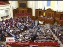 Український парламент закликає світ визнати нелегітимною нову Державну Думу Росії