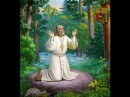 ☦ Преподобный Серафим Саровский - Наставления мирянам и инокам