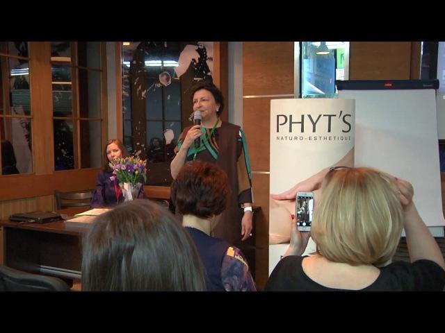 PHYTS теория и опыт