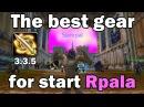 Как лучше одеть старт Рпала на 3.3.5 by Китаец