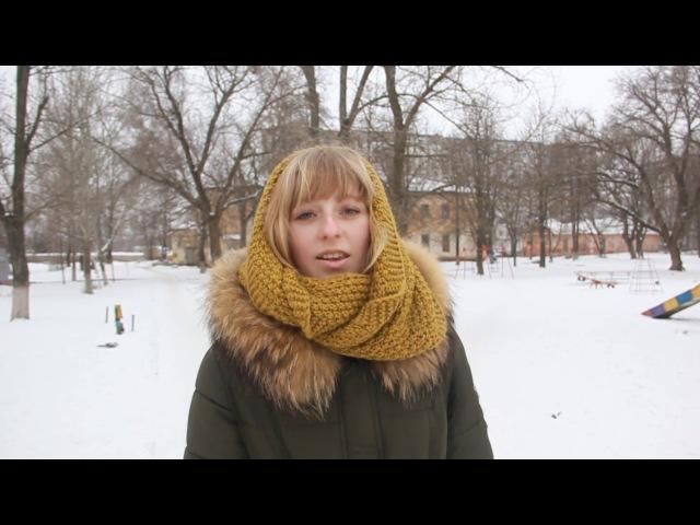 Освітній проект Відкривай Україну Команда Бегущие по волнам НВК№6 м Чугуїв