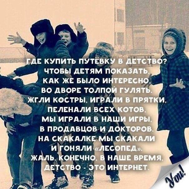 https://pp.userapi.com/c837522/v837522023/40d13/Pkb34q_BbxE.jpg