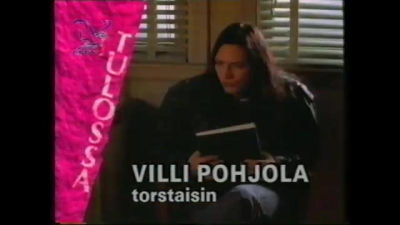 Рекламные блоки, анонсы, диктор и конец эфира (MTV3 [Финляндия], 16.01.1995)