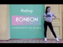 [DANCE STUDIO HEADWAY] ERA ISTREFI - BONBON хореография Валерии