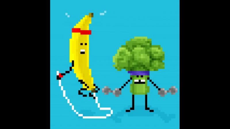 Бери пример с брокколи и банана! Тренируйся даже если ты овощ!