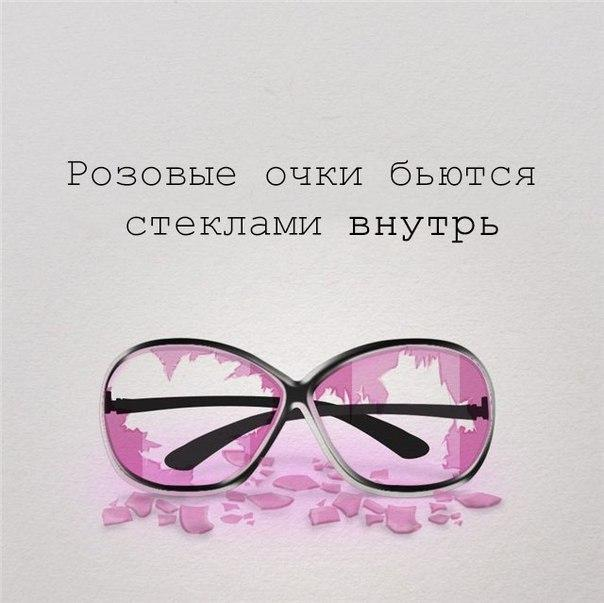 Фото №456239088 со страницы Кости Замятина