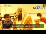 Адиль аль-Кальбани - Сура 68