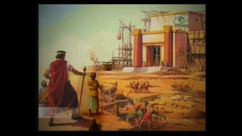 152 - Разделение царства Еврейского на два - Иудейское и Израильское