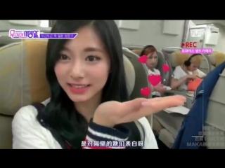 Twice's Tzuyu Mina and Sana