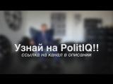 5 главных фактов о российско-белорусских отношениях