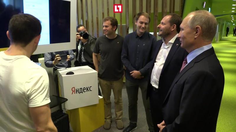 Путин посетил офис Яндекса