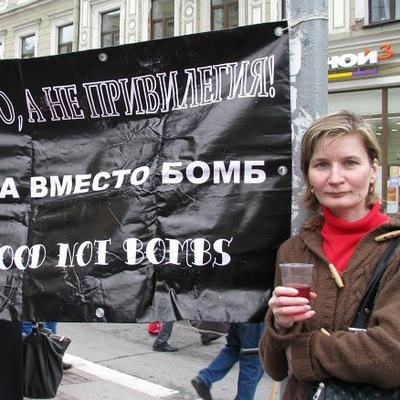 c5805499 Юлия Николаева | ВКонтакте