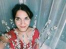 Катя Шматоваленко фото #11