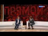 Откровенный разговор Бориса Корчевникова и Андрея Малахова про
