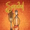 Дуэт Sandal