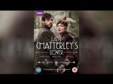 Любовник леди Чаттерлей (2015) | Lady Chatterley's Lover