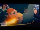 TMNT Summer Shorts- We Strike Hard Fade Into the Night Черепашки ниндзя Летние короткометражки Озвучка TBM-voice