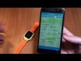 Детские умные часы телефон Q90 - Smart Baby Watch Q90 - Aliexpress