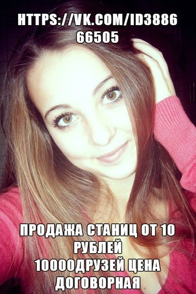 Камилла Капитова