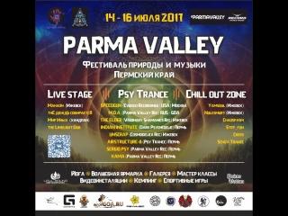14-16.07.2017 PARMA VALLEY FEST @ PERM