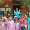 Весьегонская Детская библиотека.