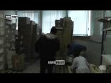 Донецк_ передача средств переливания крови для гражданских медучреждений