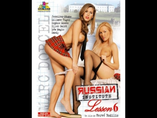 Russian institute lesson 6 idea magnificent