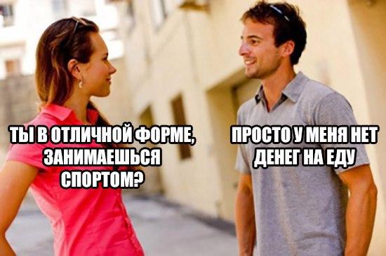 Финансовый юмор