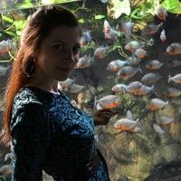 Маша Ярохова