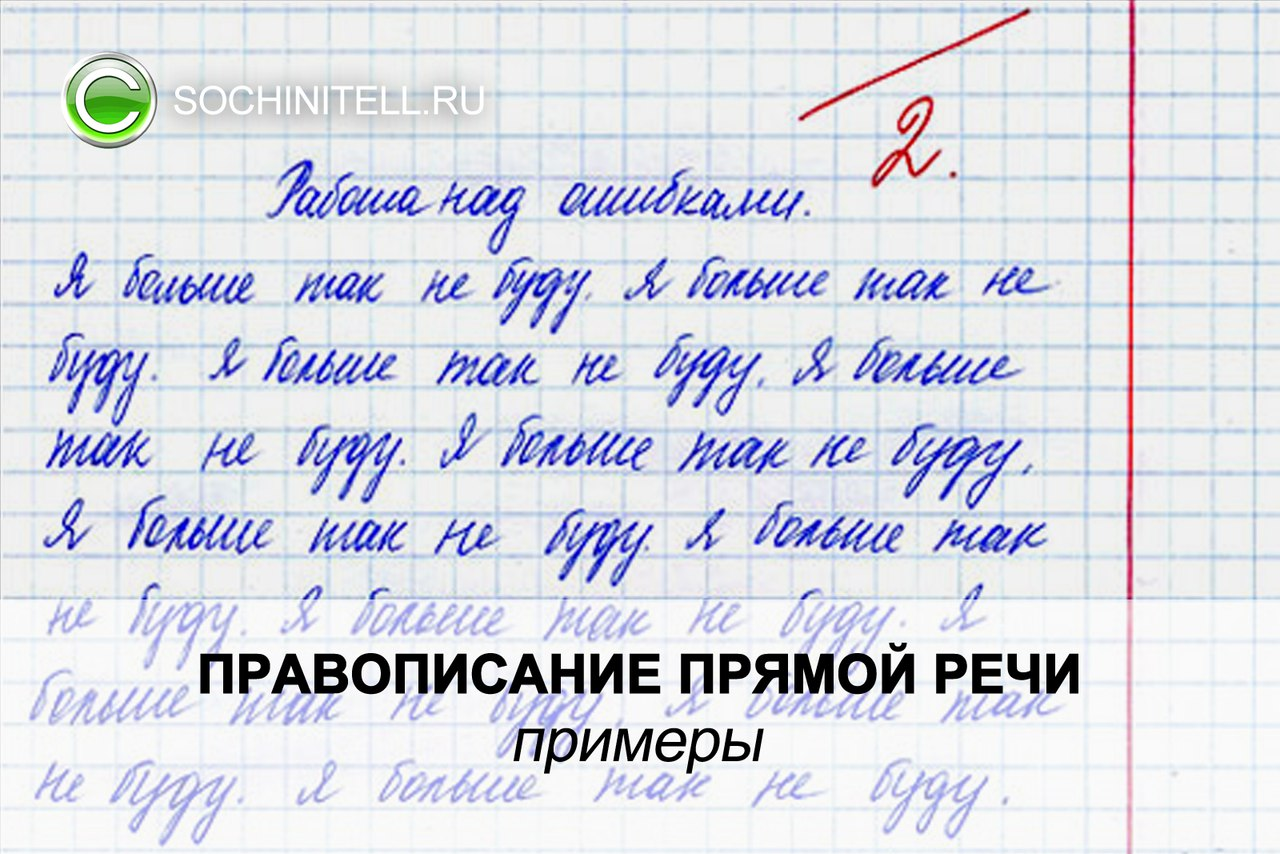 гражданский кодекс рф как пишется