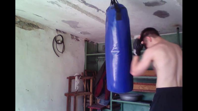 Моя работа в перчатках по груше, вес груши 40-45 кг. 22 года, 2017 год