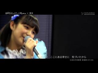 Kiyozuka Shinya no Gachinko 3B Junior #1 [2016.10.28]