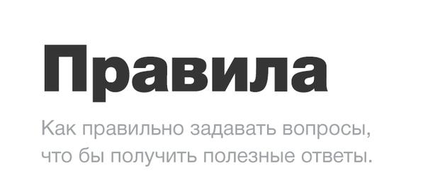 Установка macOS на РС   Hackintosh   ВКонтакте