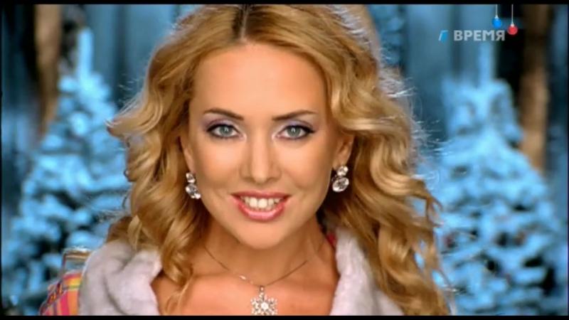 Жанна Фриске - Ты говоришь мне о любви (Одна снежинка) «Первый дома» (Новогодняя ночь на Первом 2007)